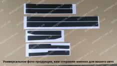 Наклейки на пороги Chevrolet Aveo T250 SD (5 дверей) (2006-2011) черный карбон NataNiko
