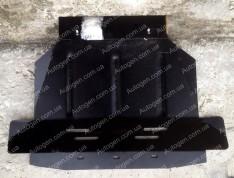 "Защита двигателя Mercedes W202 C-Class  (1993-2001)     ""Titanium"""