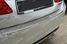 Накладка на бампер Peugeot 5008 (2008-2013) NataNiko с загибом
