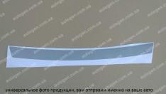 Наклейка на бампер Skoda Fabia 2 Combi (универсал) (2007-2010) серый карбон NataNiko