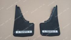 Брызговики универсальные Toyota ( 2шт.) (с надписью)