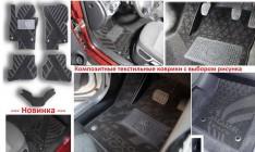 Коврики салона Acura MDX (2006-2013) (5шт) (текстильные с вишивкой) (черные) (Авто-Тех композит)