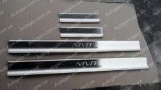 Накладки на пороги Chevrolet Niva (2002->) NataNiko