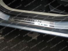Накладки на пороги Ford Fusion (2002-2012) NataNiko