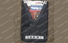 Брызговики универсальные BMW ( 2шт.) (с надписью)