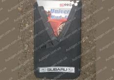 Брызговики универсальные Subaru ( 2шт.) (с надписью)