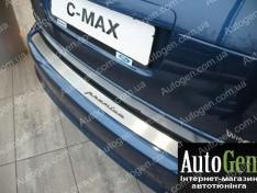 Накладка на бампер Ford C-Max (2010-2019) NataNiko ровная