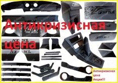 Авто Тюнинг салона ВАЗ 2101, 2102, 2103, 2104, 2105, 2106, 2107 ЛЮКС Серый