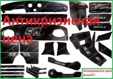 Авто Тюнинг салона ВАЗ 2101, 2102, 2103, 2104, 2105, 2106, 2107 ЛЮКС Черный