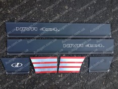 Молдинги кузова резиновые ВАЗ Нива 2121, 21213 тайга широкие