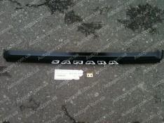 Козырек заднего стекла ВАЗ 2108, ВАЗ 2109, ВАЗ 21099, ВАЗ 2113, ВАЗ 2114, ВАЗ 2115 металл
