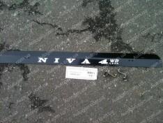 Козырек заднего стекла ВАЗ Нива 2121, 21213 тайга металл