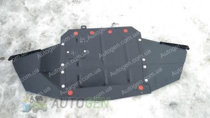 """Защита двигателя Audi 100 C4 (1990-1994)   """"Titanium"""""""