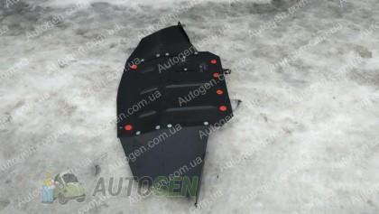 """Titanium DV Защита двигателя Audi 100 C4 (1990-1994)   """"Titanium"""""""