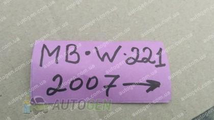 Heko Ветровики Mercedes W221 (S-klasse) (2005-2013) (вставные) Брак (Heko)