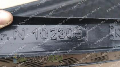 Rezaw-Plast Коврик в багажник Mitsubishi Outlander (2003-2006) (Rezaw-Plast)