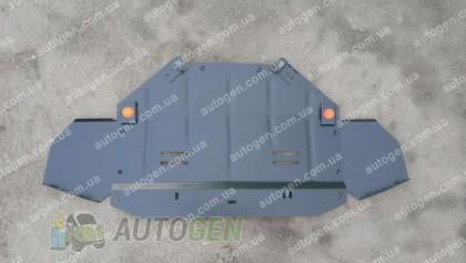 """Titanium DV Защита двигателя Audi A4 B6 (2001-2004) (2.5 и более)  """"Titanium"""""""