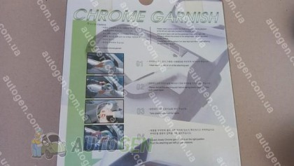Auto clover Хром Накладки на зеркала Kia Cerato (2004-2008) KR Хром
