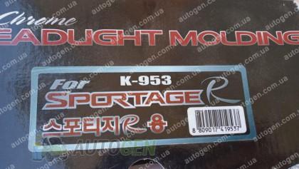 Auto clover Хром Накладки на фары Kia Sportage (2010-2015) KR Хром