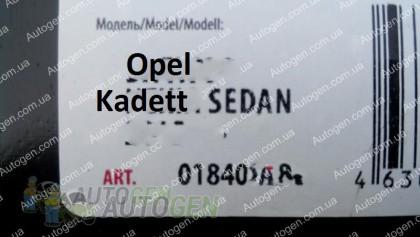 Lada Locker Коврик в багажник Opel Kadett SD (1984-1991) (Lada-Locker)