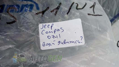 Avto-gumm Водительский (1шт) Коврики салона Jeep Patriot (2007-2016) (тип 1 - 1 клипса) (водительский 1шт) (Avto-Gumm)