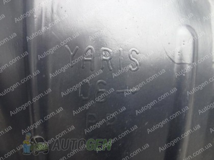 Polcar Подкрылки Toyota Yaris 2 (2006-2011) (передние 2шт) PL