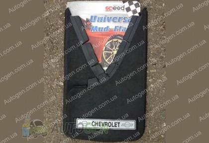 брызговики универсальные с надписью Chevrolet