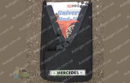 брызговики универсальные с надписью Mercedes