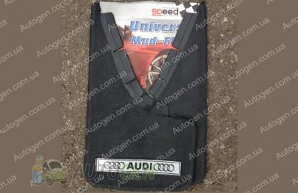 брызговики универсальные с надписью Audi