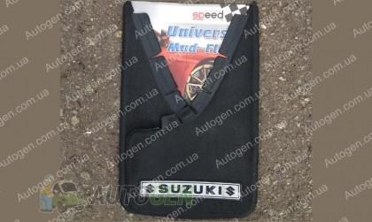 брызговики универсальные с надписью Suzuki