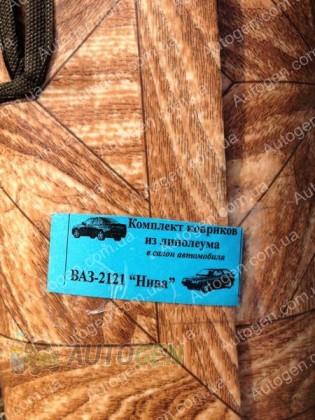 Автопластик Покрытие пола ВАЗ Нива 2121, 21213 Тайга линолеум