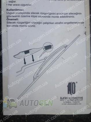 Автопластик Спойлерки на дворники ЗАЗ Таврия, ЗАЗ Славута, ЗАЗ 968 белые